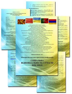 b_300_0_16777215_00_http___s019.radikal.ru_i625_1602_15_97e28b32060f.jpg