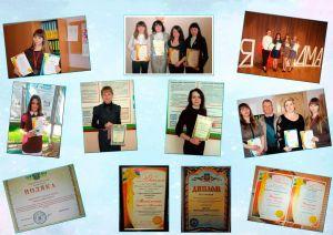 b_300_0_16777215_00_images_ddma_kafedri_finansy_finans6.jpg
