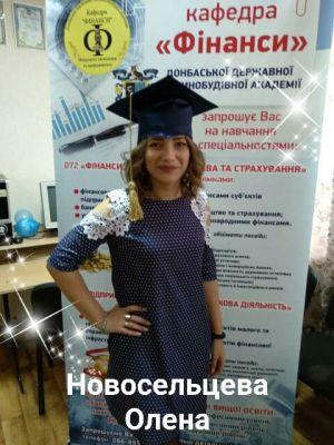 b_300_0_16777215_00_images_ddma_kafedri_finansy_img_diplom.jpg
