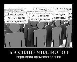 b_300_0_16777215_00_images_ddma_news_news_10_12_vibori2.jpg