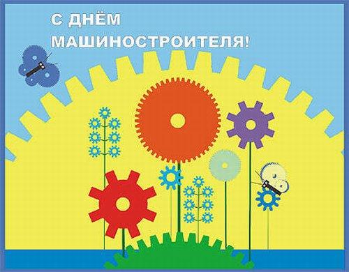http://www.dgma.donetsk.ua/images/ddma/news/!2014/9/mb.jpg